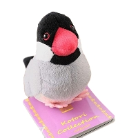 Paddy Bird Gray Plush Bird Mascot Clip-on