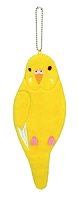 Budgerigar Yellow Pen Pouch